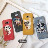 可愛萌寵狗狗三星S8 手機殼S9/Note8卡通刺繡保護套S6 S7edge防摔