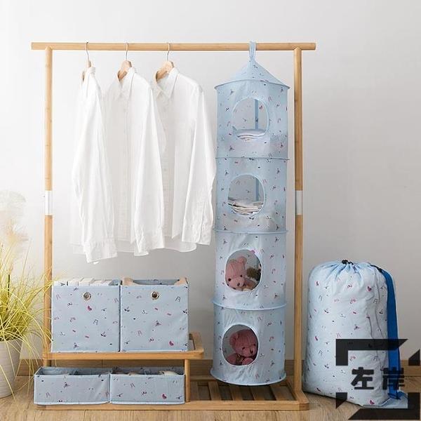 組合分隔內衣收納盒衣物收納箱無蓋收納筐【左岸男裝】