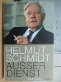 【書寶二手書T4/財經企管_KNR】Ausser Dienst_Helmut Schmidt