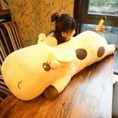 公仔 生日禮物超大號毛絨玩具鹿1.6米洋娃娃1.8m長頸鹿大公仔生日禮物送女IGO 全館免運