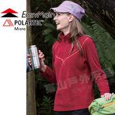 EasyMain 衣力美 S1462-15暗紅色 女輕量保暖排汗休閒衫