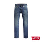 Levis 男款 511低腰修身窄管牛仔褲 / 中藍微刷黃 / 彈性布料