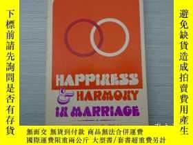 二手書博民逛書店DEAL罕見HAPPINESS AND HARMONY IN M