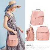 Ann'S極簡休閒素面皮革多WAY後背包-粉