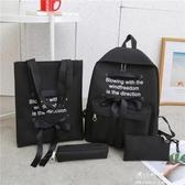 (快出)小學生書包女新款韓版簡約初中高中學生書包少女雙肩背包校園