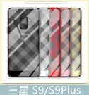Samsung 三星 S9/S9 Plu...
