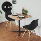 北歐 工作桌 餐桌椅 桌 咖啡桌 椅子 楓木椅【K0055-A】佐奈簡約餐桌+北歐原創復刻餐椅2入 完美主義