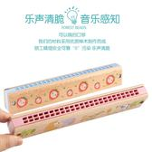 木制兒童奧爾夫口琴彩色 寶寶0-1-2-3歲音樂益智兒童樂器  後街五號