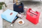 保冷袋 副食品保溫袋 野餐袋 生鮮保溫袋 幼兒園餐盒 午餐帶 可放 便當【Z012】慢思行