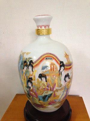 景德鎮陶瓷 古典密封酒壺