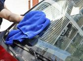 【洗車小毛巾】美容擦車超細纖維超吸水洗車巾 汽車用 清潔擦車巾 居家抹布