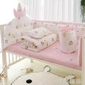 床床圍防撞圍純棉可拆洗床上用品床品套件軟包床圍套 可然精品