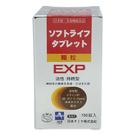 蕙舒樂膜衣錠150錠/瓶 日本進口新一代...