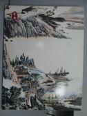 【書寶二手書T2/收藏_PQD】上海馳翰2011春季大型藝術品拍賣會_中國書畫(二)