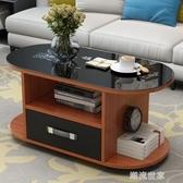 简约现代客厅移动功夫茶几 钢化玻璃带轮茶桌 小户型茶台边几MBS『潮流世家』