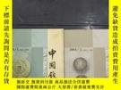 二手書博民逛書店罕見中國錢幣2004年第84期兩本一冊Y22124 出版2004