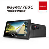 【PAPAGO】WayGo700C  七吋 Wi-Fi 行車記錄+聲控導航+平板(贈16G+大風量負離子吹風機+三孔充)