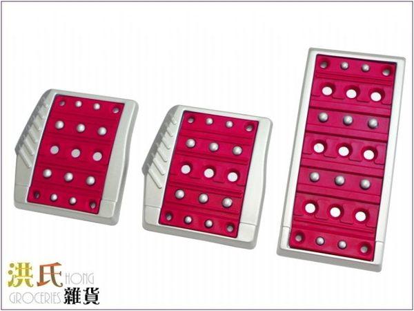 304A326-1 XB-870 手排腳踏板 紅款一組入(258A393-r) 防滑鋁合金踏板