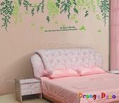 壁貼【橘果設計】夢想花園 DIY組合壁貼/牆貼/壁紙/客廳臥室浴室幼稚園室內設計裝潢