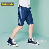 牛仔短褲兒童短褲夏厚款夏季中大童男童褲子2018新品正韓牛仔褲