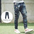 ‧【柒零年代】 ‧牛仔褲,縮口褲,束口褲,長褲 ‧如圖【共一色】