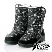 【PolarStar】女雪花保暖雪鞋『黑』P18632 (冰爪 / 內厚鋪毛 /防滑鞋底) 雪靴.雪鞋.賞雪.滑雪