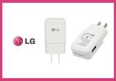 *全館免運*LG MCS-H05 原廠9V快速旅行用充電器 (裸裝)