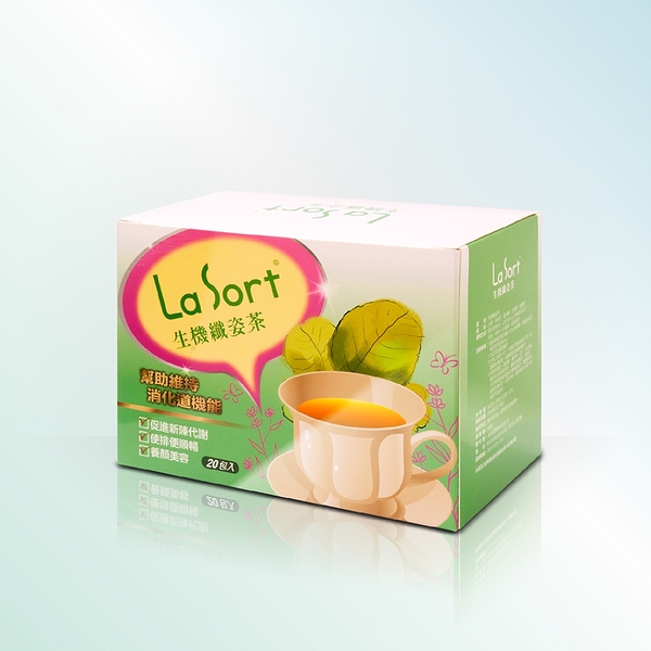 La Sort 生機纖姿茶20入