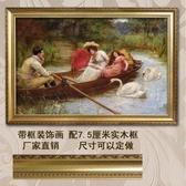 劃船人物油畫成品裝飾畫酒店會所壁畫有框畫微噴油畫布尺寸可定做YJT