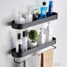 免打孔衛生間浴室置物架壁掛廁所洗手間化妝品毛巾收納架子太空鋁 3C優購