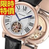 機械錶-陀飛輪鏤空新款造型女腕錶4色54t36【時尚巴黎】