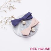Red House 蕾赫斯-素雅珍珠蝴蝶結髮飾(共2色)-滿599才出貨