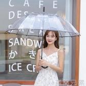 16骨透明雨傘長柄大號雙人直柄雨傘白色網紅清新摺疊定制logo傘 雙十二全館免運
