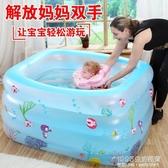 游泳池 新生嬰兒游泳池家用充氣幼兒童加厚保溫游泳桶寶寶室內小孩洗澡桶【1995新品】