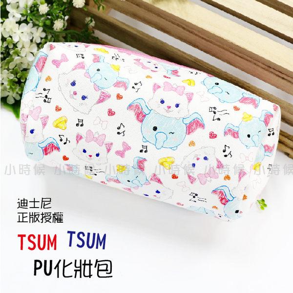 ☆小時候創意屋☆ 迪士尼 正版授權 小飛象 大集合 TSUM TSUM PU 化妝包 鉛筆盒 筆袋 收納包 手機包