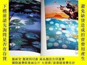 二手書博民逛書店Fujishiro罕見Seiji : Hikari no Inori work collection book f