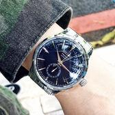 SEIKO日本精工PRESAGE調酒師系列品味時尚自動上鏈機械腕錶4R57-00E0A/SSA347J1公司貨