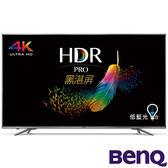 《送壁掛架安裝》BenQ明基 65吋4K HDR聯網液晶電視65SW700附視訊盒(8/27前買,回函原廠送電影票)