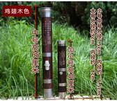 水菸筒仿木水菸袋不銹鋼包邊水菸斗大中小號水菸桶菸具