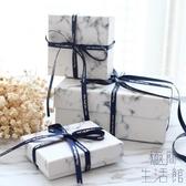 精品禮盒正方形禮物盒大高檔包裝盒【極簡生活】