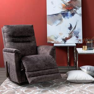 La-Z-Boy 搖椅式休閒椅 10T584-A160476 布款 深褐