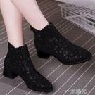 網紗鏤空鞋子女2021年新款水鉆透氣尖頭短靴大碼粗跟馬丁涼靴 一米陽光