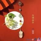熱賣古風腰佩 旗袍壓襟掛中式流蘇掛件茶服復古風精致配飾中國風蟬吊墜胸針掛飾 coco