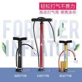 自行車高壓打氣筒泵家用便攜式小型電動電瓶車汽車籃球充氣桶zg—聖誕交換禮物