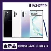 【全新】SAMSUNG Note10+ 三星 sumsung 6.8吋 12+256G 單卡版 保固一年