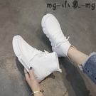 襪靴-韓版原宿高幫運動鞋襪子休鬆嘻哈襪子鞋 MG小象