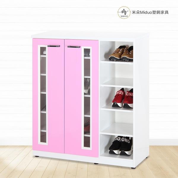 【米朵Miduo】4尺塑鋼兩門半開放鞋櫃 壓克力門片 防水塑鋼家具