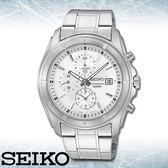 SEIKO 精工手錶專賣店 SNDB61P1 男錶 石英錶 不鏽鋼錶帶 強化礦物玻璃 防水100米 碼錶累計 夜光指針