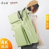 畫包美術藝考畫包素描畫板包成人畫袋畫架包寫生畫包美術袋麥吉良品YYS