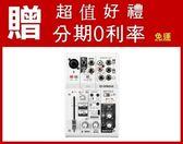 YAMAHA AG03 3軌USB多功能混音器【AG-03】另贈好禮
